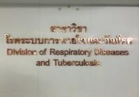 「タイのシリラート病院で海外臨床実習」って実際どうなの?~生活・設備編~