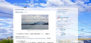 オーストラリアブログ