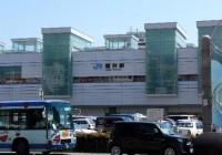 福井のニートは「上京」の夢をみる 第一話「辞めます」