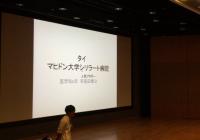 東京医科歯科大学のオープンキャンパスで高校生400人の前で講演してきた