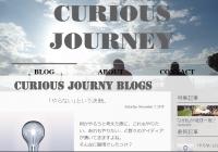 ギラギラした若者でいたい ~Curious Journey~