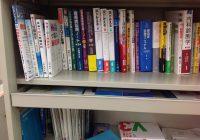 初期研修1年目で購入した参考書60冊の感想とオススメ度を10段階評価で書くよ