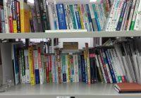 初期研修医の2年間で購入した130冊の参考書、オススメ度を10段階で評価して感想書くよ