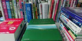 小児科後期研修1年目の君へ、オススメ参考書70冊の感想をランキング形式で紹介するよ