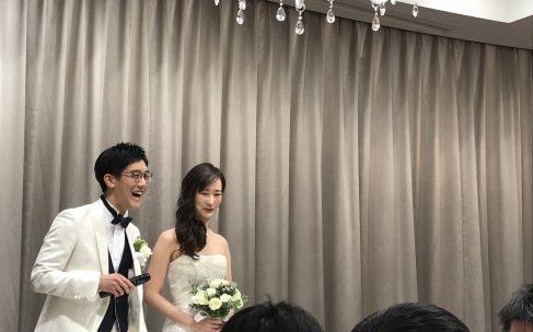 """結婚お披露目会 """"謝辞"""""""
