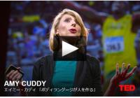 医療者が見るべきTED動画おすすめ3選