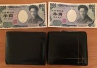 タイで、1万円盗られました。おとり調査して犯人見つけます。