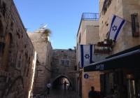 聖地の国イスラエルに対する、間違ったイメージと間違った常識とは