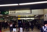 現在、徒歩で渋谷駅まで到達しました〜山手線一周徒歩の旅〜