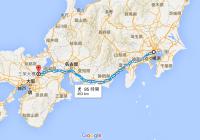 【リアルタイム更新】国試直前医学生、東京→京都450kmをママチャリ走破~1日目~