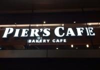 """表参道の電源カフェ """"PIER'S CAFE"""""""