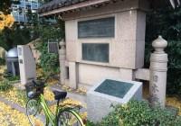 【第1話】国試直前医学生、ママチャリ東海道53次(東京→京都500km)の旅