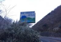 箱根の山をママチャリで越えることはどれほどつらいか書きます