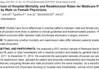 【死にたくなければ女医を選べ】世間を騒がしたニュースの根拠論文読んだよ