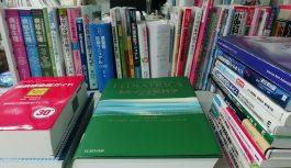 小児科医3年目の僕が、108冊の小児科参考書の感想をランキング形式で書くよ